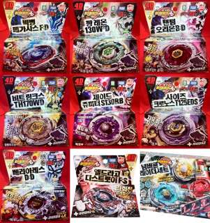 Beyblade Metal Fusion Fight 2 Starter Launcher Set LOT