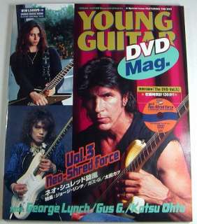 NEO SHRED GEORGE LYNCH DVD MAG JAPAN YOUNG GUITAR TAB