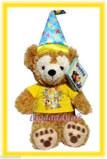 this is the brand new walt disney world happy birthday duffy bear