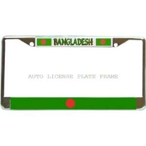 Bangladesh Flag Chrome Metal Auto License Plate Frame