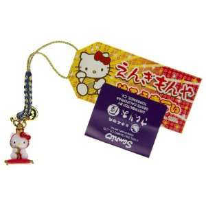 Hello Kitty as Sitting Gosho Doll Mini Figure Bell Charm Toys & Games