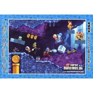 Super Mario Bros. Wii 56pc Mini Jigsaw Puzzle #2 Toys & Games